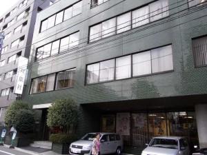 El edificio de Futabasha