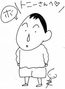 Dibujo de Boo-chan que le dedicó al compañero Toni de Daruma durante su visita el año pasado y que Toni ha cedido amablemente para su publicación.