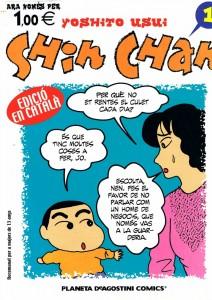 Tomo 1 de la edición de 2001, en catalán