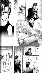 Kyōko y Ren Suruga. Nada de humor en esta página.