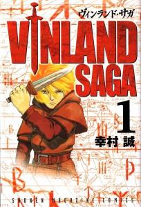 """La portada del """"antiguo"""" tomo 1 (colección Shônen Magazine Comics)"""