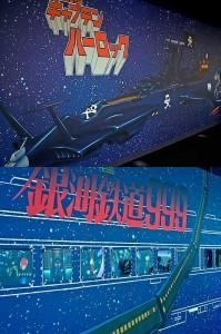Mural de Galaxy Express 999