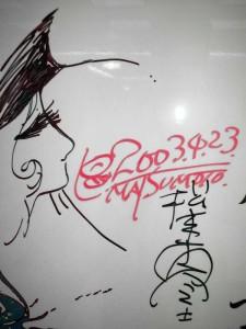 Una firmilla de Matsumoto colgada en una de las paredes