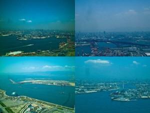 Las vistas desde el mirador del edificio WTC de Osaka