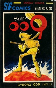 cyborg0091