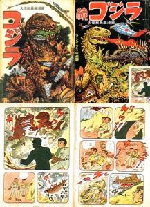 Godzilla y Zoku-Godzilla (Más Gozilla), tomos editados en 1958 por Akashiya Shobô y creados por Shigeru Kayama (guión) y Shigeru Fujita (dibujo) más una página interior de muestra. Actualmente absolutamente inencontrables.
