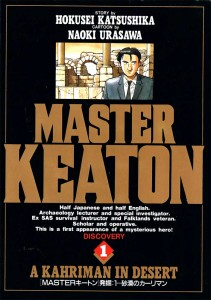 masterkeaton1