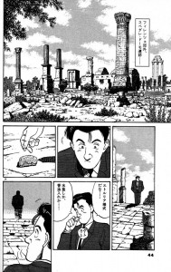 El limpio trazo de Urasawa se combina con un guin excelente