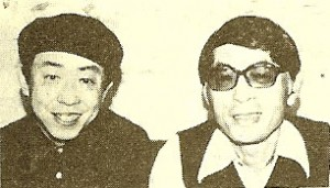 FujikoFujio-1982