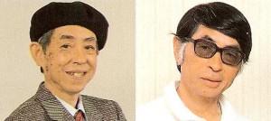 Estas fotos son de 1989 y también son las más recientes que he conseguido: el de la izquierda es Fujimoto mientras que el de la derecha es Abiko