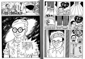 """Maga y Saino conocen a """"dios"""" Tezuka. Ojo a la representación gráfica """"resplandeciente"""" que hacen de él, ¡es tronchante!"""