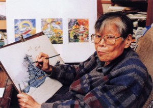 Shigeru Komatsuzaki