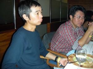 Taiyo Matsumoto y Yasuki Hori