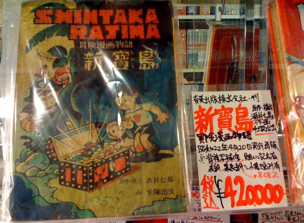 Shintaka
