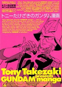 tonytakezaki1