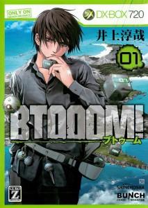 btooom1