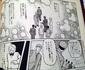 Narración en manga del encuentro Tezuka-Disney (2)