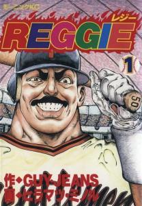 reggie1