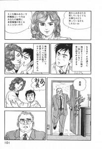 Kacho Shima Kosaku
