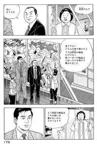 Problemas antijaponeses en China: las masas enfurecidas revientan una tienda con productos de la Hatsushiba solo por el hecho de ser una empresa japonesa.