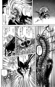 Ushio y Tora en acción contra los bicharracos sobrenaturales.