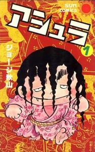 ashura1